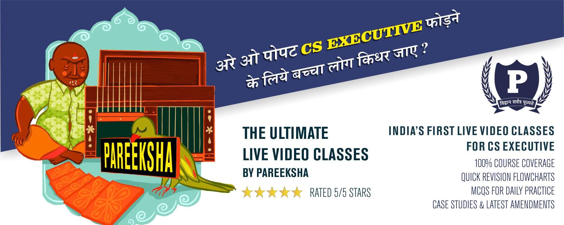 CS Executive Live Video Classes Mock Tests & Books on LectureKart
